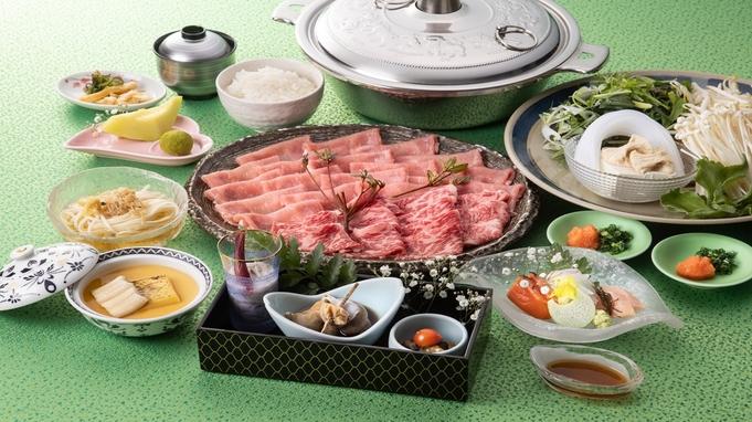 【2021年7月〜】※朝食なし 『5個のまるごとおもてなし』春の贅沢鍋プラン《しゃぶしゃぶ会席》