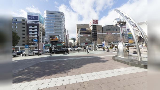 【正規料金】\スキップで45秒/名古屋駅徒歩1分のベストな立地!!ラックレートプラン(朝食なし)