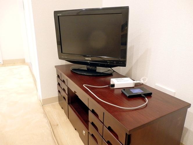 テレビ&Wi-Fi