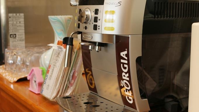 朝はこじゃんと食べてよい一日のスタートを・・・一泊朝食付きプラン★サービスコーヒーあり