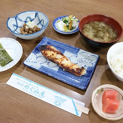 【2食付プラン】北海道産の海の幸も♪リーズナブルにしっかり食べたい男性に大人気<Wi-Fi完備>
