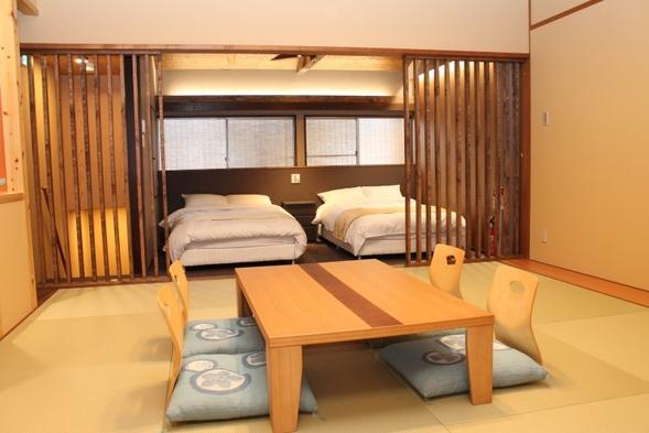 女子会や小さなお子様連れのご家族におすすめ♪ 一棟貸切「京町家」のお宿!京都駅・鉄道博物館に便利!