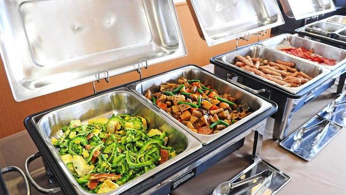 南ぬ島石垣旅ならココ♪共同浴場でゆったり&和洋メニューの朝食バイキング☆(朝食付)