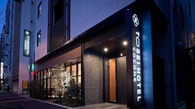 【秋冬旅セール】ビジネス・観光に「神田」駅西口より徒歩3分、大手町駅も徒歩圏内