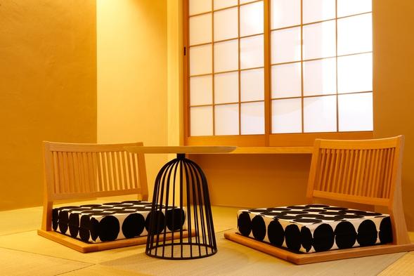 温泉付き客室で過ごす至福の休日【金泉・銀泉の混合温泉付き】