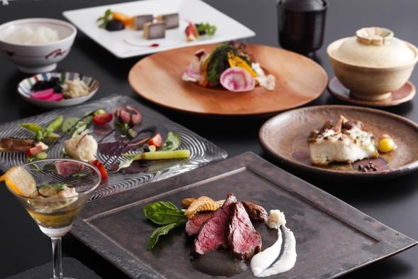【秋冬旅セール】〜夕食は和フレンチを〜