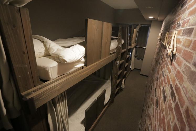4人部屋 二段ベッド