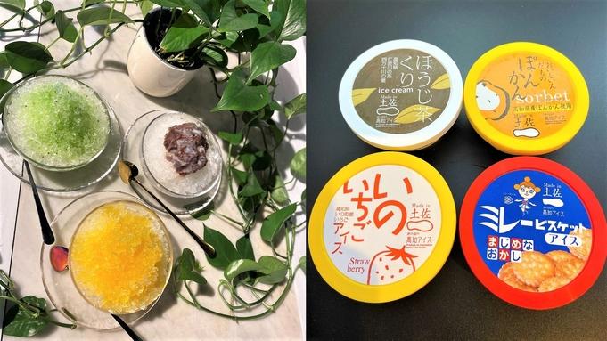 【高知アイスのアイスクリーム&Moxyオリジナルかき氷がずっと食べ放題!】Ice Ice MOXY!