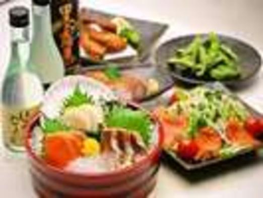 ★大満足★選べる定食付きプラン【大浴場・Wi-Fi完備・駐車場無料】