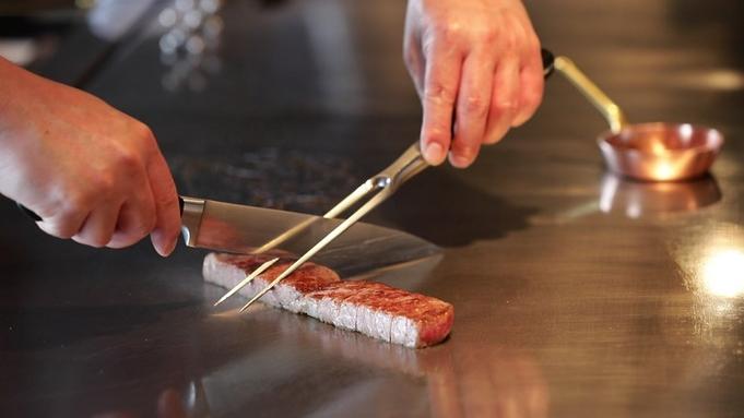 【プレミアム鉄板焼】目の前で焼き上げる極選料理をご堪能!#大阪屈指の煌めく夜景#贅沢な1泊2食付
