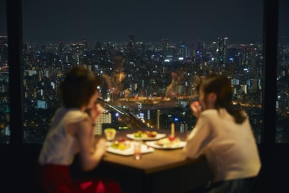 【年末年始限定】ホテル最上階のビュッフェディナーと朝食を!#特別な年末年始プラン#夕・朝食プラン
