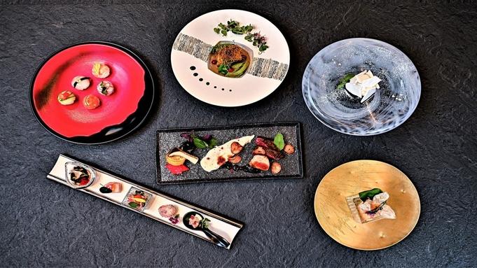 【クリスマス会席】和の食材で芸術的な美しさと新しさを感じるコース!#夕・朝食付き#クリスマス限定