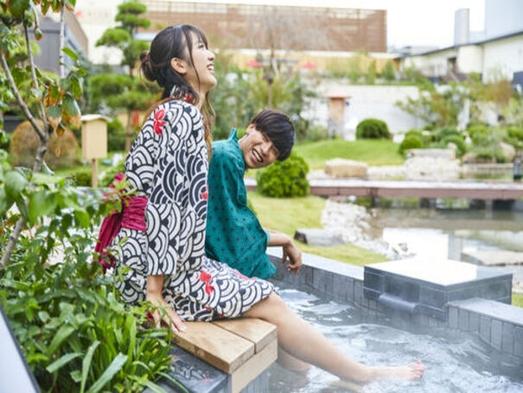 【ファミリーにオススメ】関西最大級の温泉型テーマパーク#コーヒー1杯付 #添い寝無料 #無料駐車券付