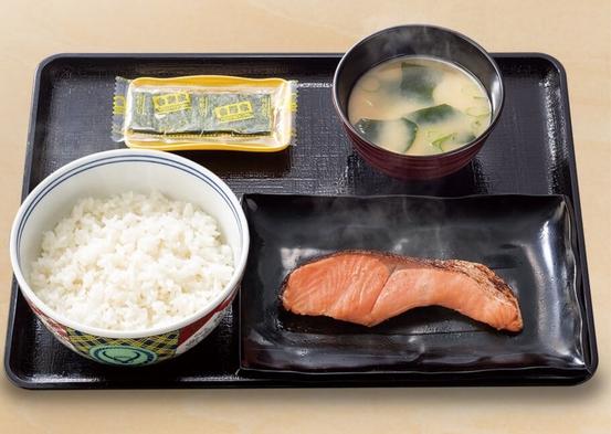 【旅行応援】『大阪に行こう』◆ぶらり大阪旅行に!◆朝食付き◆