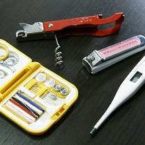 ◆貸出し備品◆つめ切り・体温計・栓抜き・ソーイングセット◆