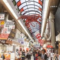 【周辺観光地】黒門市場商店街