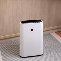 【貸出備品】空気清浄機はフロントにてご用意!