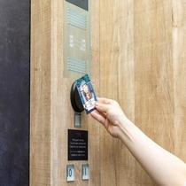 【館内設備】エレベーターのセキュリティーも万全☆