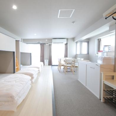 ☆完全個室☆グループ、ファミリーで特別空間♪♪♪ファミリールームプラン