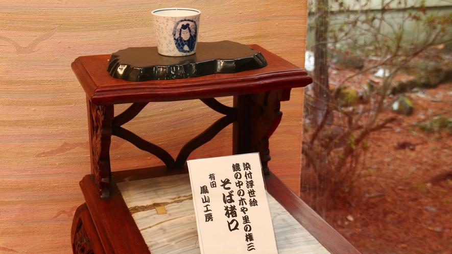 ロビー 江戸時代の浮世絵や工芸品を鑑賞できます。