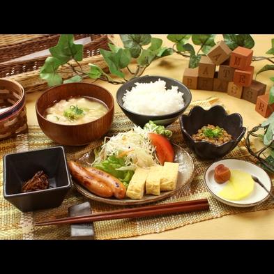 【一泊二食付】当館人気♪淡路島カレー他4種から選べるセレクトプラン<ドリンク付>