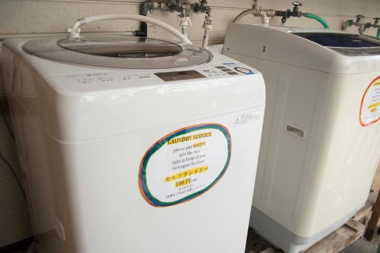洗濯機(100円でご利用頂けます、洗剤はご自由にご利用頂けます)