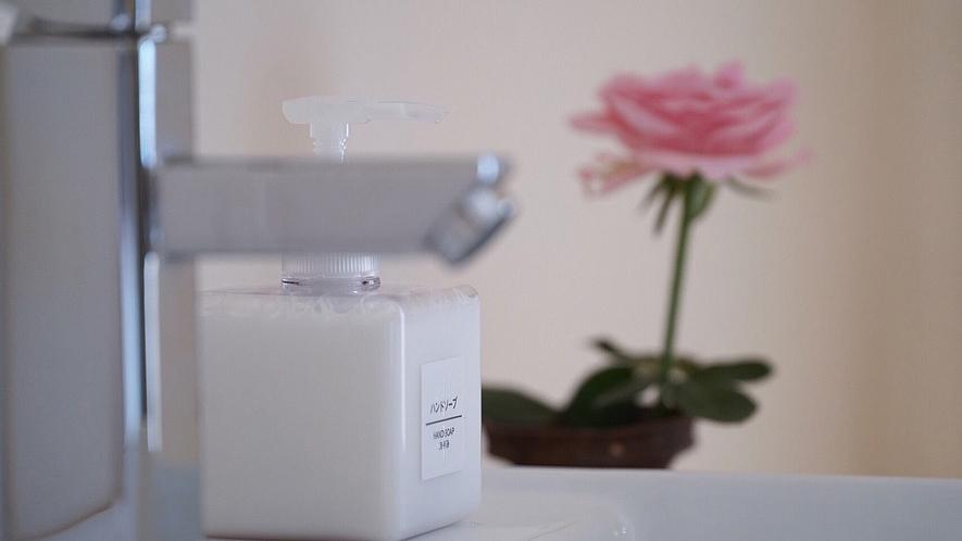 ・共用洗面所