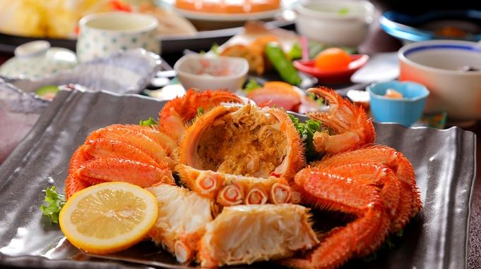 ≪北海道といったらカニ!≫お肉も魚介もどっちも食べたい♪『地鶏鍋+カニ』グルメ派のあなたに◎