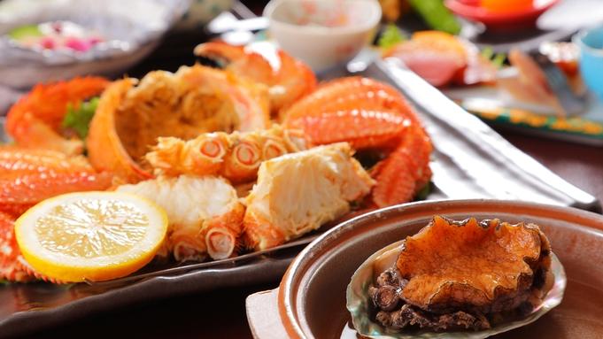 ≪2品選べるグレードアップ≫地鶏鍋とお好きな料理!海の幸山の幸どっちも味わえる♪牛orカニorあわび