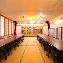 ■宴会場■