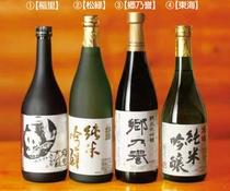 笠間の地酒飲みくらべプラン【地元代表4銘柄】