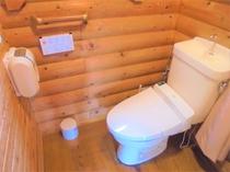 ウォシュレット付きトイレ(6人棟イメージ)