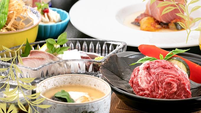 【和会席◇グレードアップ】旅の夜はちょっと贅沢に、心に染み渡る鯛茶漬けと牛フィレステーキ