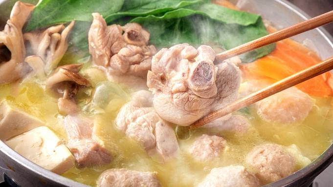 【水炊き会席◇基本コース】7時間以上煮込んだスープから生まれる『はかた地鶏』の水炊きに舌鼓