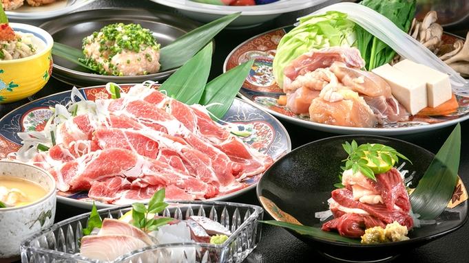 【水炊き会席◇3種のグルメ】『はかた地鶏』の水炊き+牛しゃぶ+地元産の馬刺しを堪能