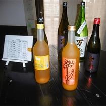 ◆山の壽酒造◆