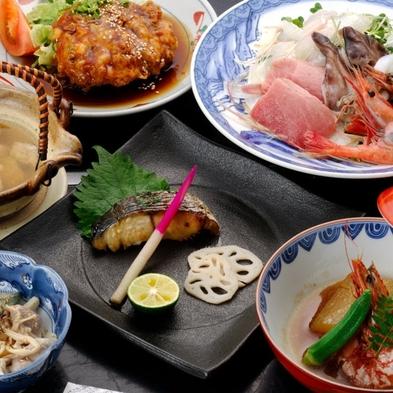 【楽天スーパーSALE】10%OFF【朝食・夕食付】【 居酒屋・焼き鳥・韓国料理】選べる夕食付