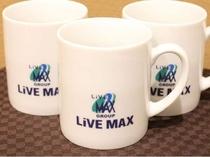 ◆マグカップ◆リブマックスオリジナルマグカップ全室完備しております。