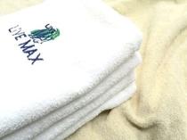 ◆タオルセット◆フェイスタオル・バスタオル・バスマットの交換はフロントに気軽にお申し付け下さい。
