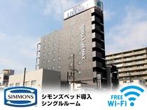 ◆ホテル外観◆大きな看板が目印♪