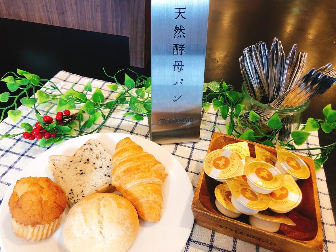 【こだわりの天然酵母パン】※2019/2/1リニューアル