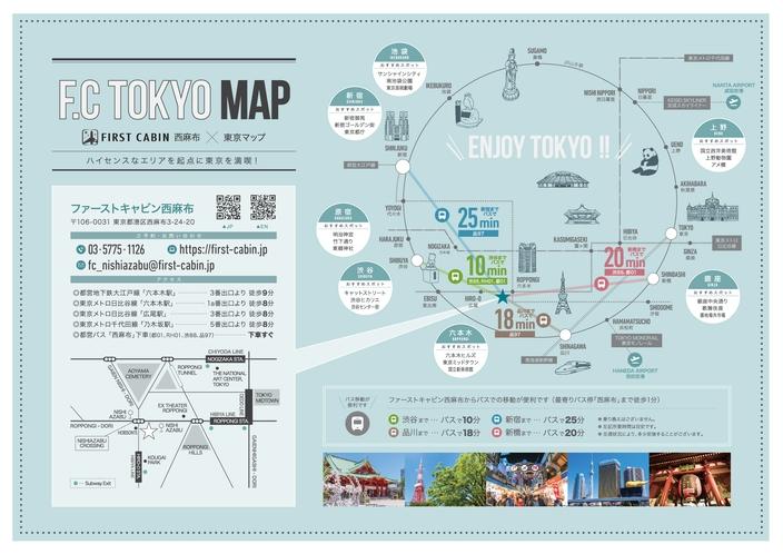 西麻布周辺MAP
