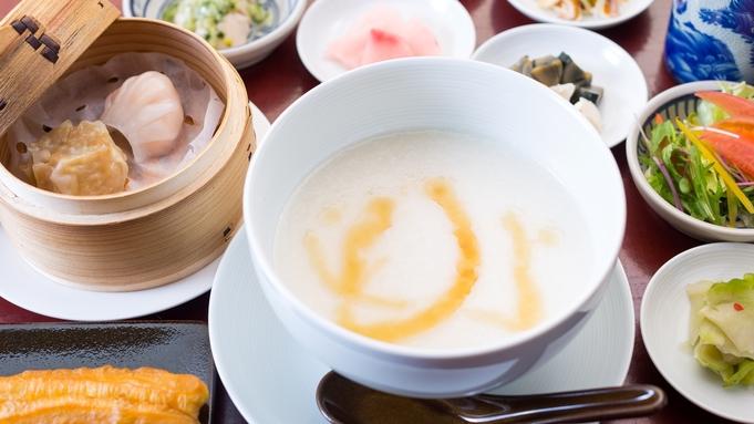 【LADIES´限定★】雪肌精スキンケアセット付ご宿泊プラン(朝食付)