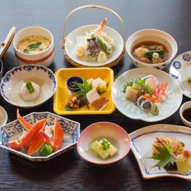 【グレードアップ】金沢の味わいを堪能できる加賀会席ディナーで素敵な夜を★2食付★三世代オススメ
