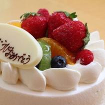 記念日プラン:デコレーションケーキ02