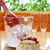 記念日プラン:ケーキ&スパークリングワイン
