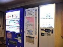 自動販売機+製氷機