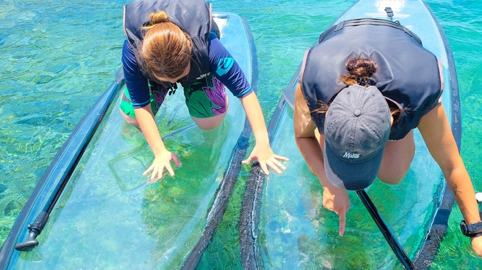 【クリアSUP】\アクティビティ付・2泊3日/透明ボードで青い海に浮かぶ!≪朝食付≫