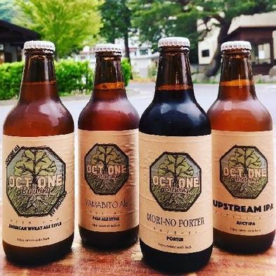 【心にググっと】【クラフトビール付き】水上限定クラフトビールを1本サービス!大人のためプラン♪