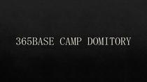 キャンプドミトリー
